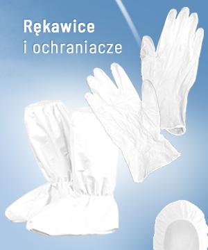 Rękawice iochraniacze